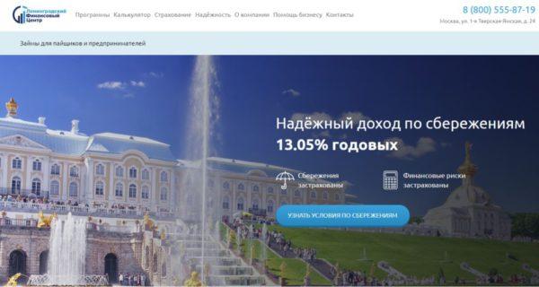компании торгующие на форекс под регулятором центробанка россии