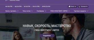 Finsa Investment Limited